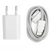 Зарядное USB устройство + кабель для iPhone 4/4S (Apple 30 pin) #00223170